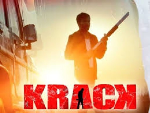 This South Indian Movies Hits The Screen: Krack, Mail And Dirty Hari